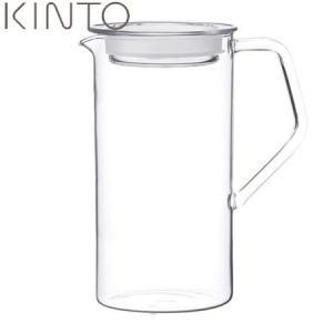 KINTO CAST ドリンク ウォータージャグ 1.2L 21677 キントー キャスト n-kitchen