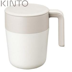 KINTO カフェプレス マグ アイボリー 22752 キントー|n-kitchen