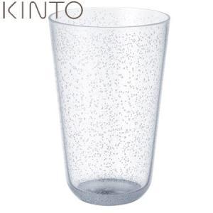 KINTO BUBBLES タンブラー 440ml クリア キントー バブルズ|n-kitchen