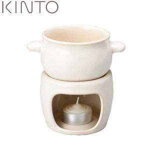 KINTO ほっくり バーニャカウダ 白 23081 キントー|n-kitchen