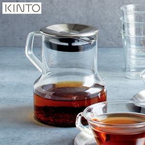 KINTO CAST ティーポット 700ml 23088 キントー キャスト|n-kitchen