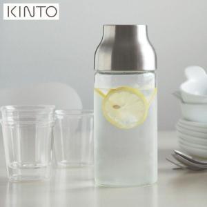 KINTO CAPSULE ウォーターカラフェ 0.7L ステンレス 22998 キントー カプセル|n-kitchen