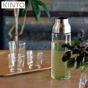 KINTO CAPSULE ウォーターカラフェ 1L ステンレス 22999 キントー カプセル|n-kitchen