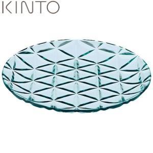 KINTO TRIA プレート ブルーグリーン 23166 キントー トリア|n-kitchen