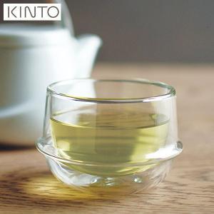 KINTO KRONOS ダブルウォール ティーカップ 200ml 23105 キントー クロノス|n-kitchen