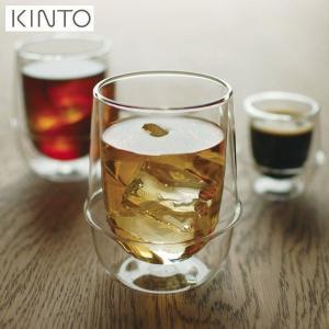 KINTO KRONOS ダブルウォール アイスティーグラス 350ml 23106 キントー クロノス|n-kitchen