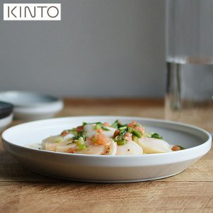 KINTO RIM プレート 240mm ホワイト 20470 キントー リム|n-kitchen