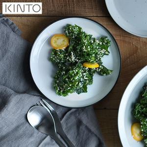 KINTO RIM プレート 160mm ブラック 20478 キントー リム|n-kitchen
