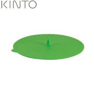 KINTO マグキャップ グリーン 27848 キントー|n-kitchen