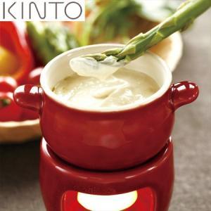 KINTO ほっくり バーニャカウダ 赤 34553 キントー n-kitchen