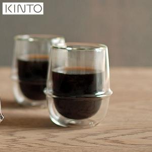 KINTO KRONOS ダブルウォール コーヒーカップ 250ml 23107 キントー クロノス|n-kitchen