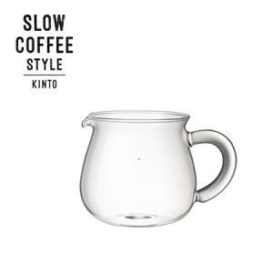 KINTO SLOW COFFEE STYLE コーヒーサーバー 300ml 27622 キントー スローコーヒースタイル|n-kitchen