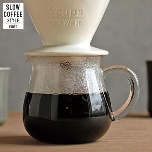 KINTO SLOW COFFEE STYLE コーヒーサーバー 600ml 27623 キントー スローコーヒースタイル|n-kitchen