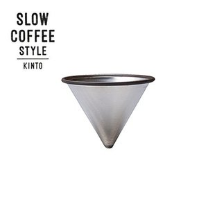 KINTO SLOW COFFEE STYLE ステンレスフィルター 2cups 27624 キントー スローコーヒースタイル|n-kitchen