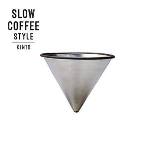 KINTO SLOW COFFEE STYLE ステンレスフィルター 4cups 27625 キントー スローコーヒースタイル|n-kitchen