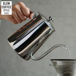 KINTO SLOW COFFEE STYLE ケトル 900ml 27628 キントー スローコーヒースタイル|n-kitchen