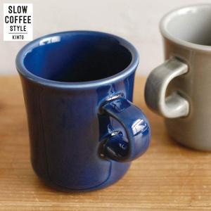 KINTO SLOW COFFEE STYLE マグ 400ml ネイビー 27642 キントー スローコーヒースタイル|n-kitchen