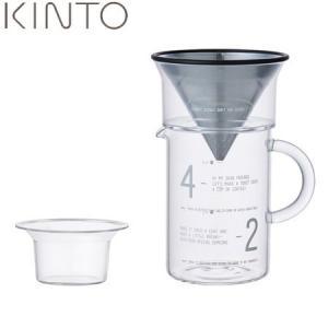 KINTO SLOW COFFEE STYLE コーヒージャグセット 600ml 27652 キントー スローコーヒースタイル|n-kitchen