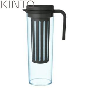 KINTO PLUG アイスコーヒージャグ 1.2L ブラウン 22484 キントー プラグ|n-kitchen