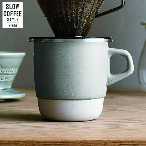 KINTO SLOW COFFEE STYLE スタックマグ グレー 27659 キントー スローコーヒースタイル|n-kitchen