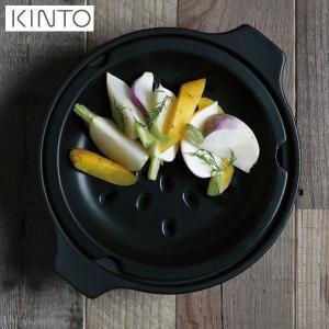 KINTO KAKOMI IH土鍋 1.2L ブラック 25191 キントー カコミ