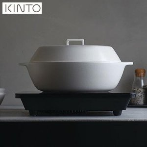 KINTO KAKOMI IH土鍋 2.5L ホワイト 25192 キントー カコミ n-kitchen