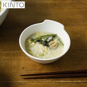 KINTO KAKOMI とんすい ホワイト 25196 キントー カコミ n-kitchen
