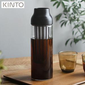 KINTO CAPSULE コールドブリュー カラフェ 1L ダークブラウン 26472 キントー カプセル|n-kitchen