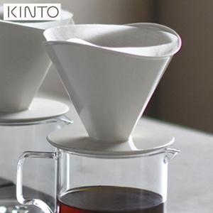 KINTO OCT ブリューワー 2cups ホワイト 28881 キントー オクト|n-kitchen