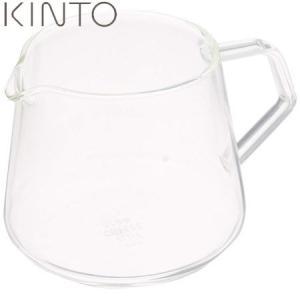KINTO SLOW COFFEE STYLE コーヒーサーバー 300ml 27576 キントー スローコーヒースタイル|n-kitchen