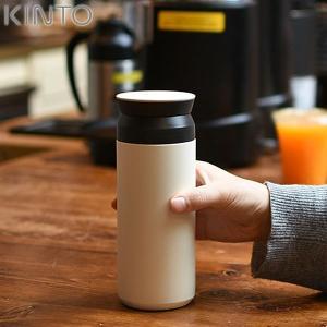 KINTO トラベルタンブラー 500ml ホワイト 20942 キントー|n-kitchen