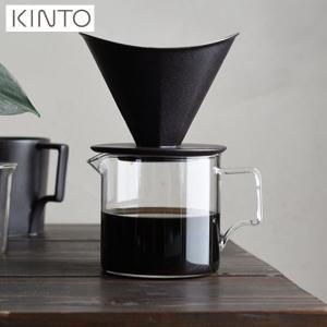 KINTO OCT ブリューワージャグセット 2cups ブラック 28902 キントー|n-kitchen