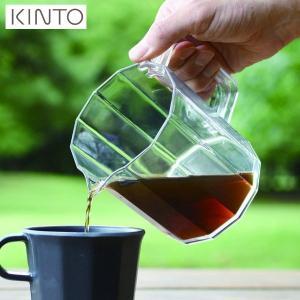 KINTO ALFRESCO コーヒージャグ 600mL 20731 キントー|n-kitchen