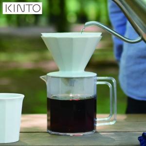 KINTO ALFRESCO ブリューワージャグセット ベージュ 20732 キントー|n-kitchen