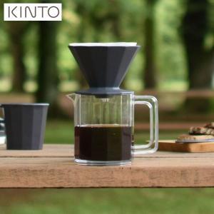 KINTO ALFRESCO ブリューワージャグセット ブラック 20733 キントー|n-kitchen
