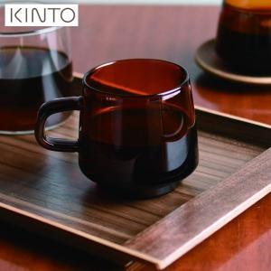 KINTO SEPIA マグ 340ml アンバー 21741|n-kitchen