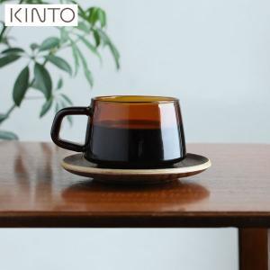 KINTO SEPIA カップ&ソーサー 270ml アンバー 21742|n-kitchen