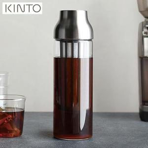 KINTO カプセル コールドブリューカラフェ 1L ステンレス 26473|n-kitchen
