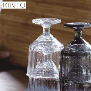KINTO ALFRESCO ワイングラス クリア 20736 アルフレスコ アウトドア テラス 割れにくい 軽い キントー 2019AW|n-kitchen