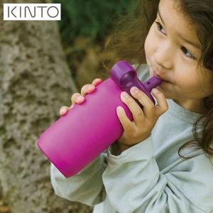 KINTO PLAY TUMBLER 300ml パープル 20372 プレイタンブラー 紫 直飲み 水筒 ボトル キントー 2019AW|n-kitchen