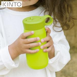 KINTO PLAY TUMBLER 300ml ライムグリーン 20374 プレイタンブラー 黄緑 直飲み 水筒 ボトル キントー 2019AW|n-kitchen