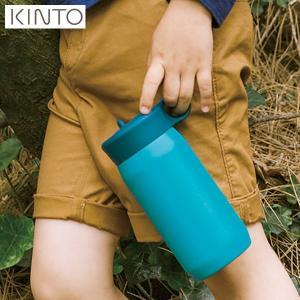 KINTO PLAY TUMBLER 300ml ターコイズ 20375 プレイタンブラー 直飲み 水筒 ボトル キントー 2019AW|n-kitchen
