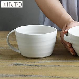 KINTO RIPPLE ワイドマグ 400ml ホワイト 20416 リップル リプル 白 マグカップ スープカップ キントー 日本製 2019AW|n-kitchen