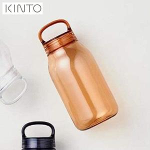 KINTO WATER BOTTLE アンバー 300ml 20382 キントー ウォーターボトル|n-kitchen