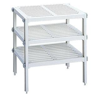 伸晃 キッチン シンク下 収納 3段フリーラック PS−485 n-kitchen