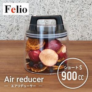 フェリオ エアリデューサー ショート S 900cc 富士商 8745|n-kitchen