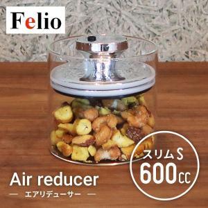 フェリオ エアリデューサー スリム S 600cc 富士商 9476 n-kitchen