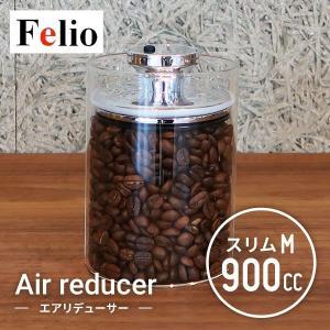 フェリオ エアリデューサー スリム M 900cc 富士商 9483|n-kitchen