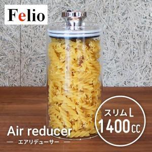 フェリオ エアリデューサー スリム L 1400cc 富士商 9490|n-kitchen