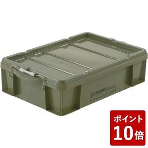 蓋付きコンテナボックス ラッチコンテナ 22A 2200ml グリーン リッチェル|n-kitchen
